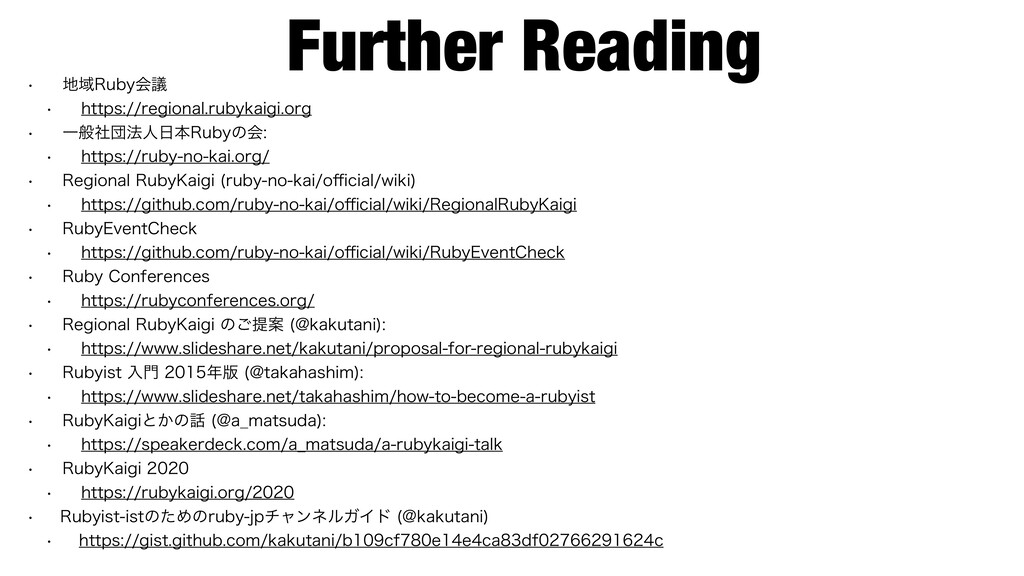 Further Reading w Ҭ3VCZձٞ w IUUQTSFHJPOBM...