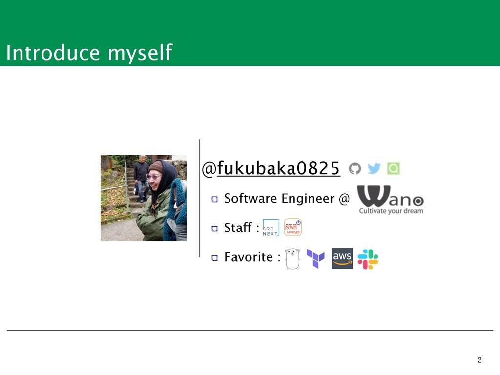 Introduce myself @fukubaka0825 Software Enginee...