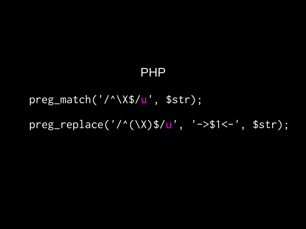 PHP preg_match('/^\X$/u', $str); preg_replace('...