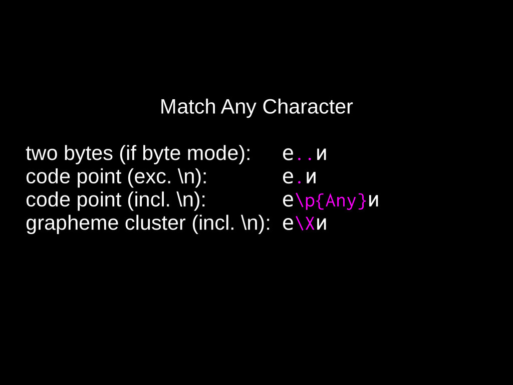 Match Any Character two bytes (if byte mode): е...