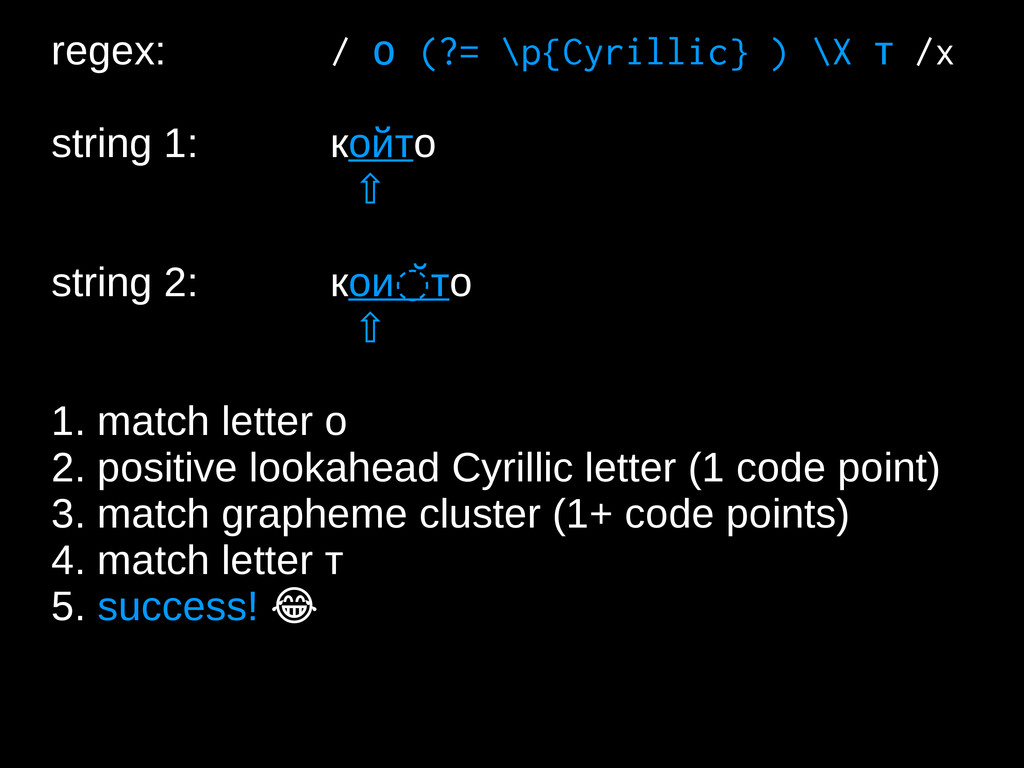 regex: / (?= \p{Cyrillic} ) \X о т /x string 1:...