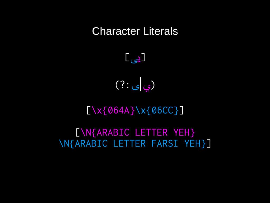Character Literals [ ي ی ] (?: ي | ی ) [\x{064A...