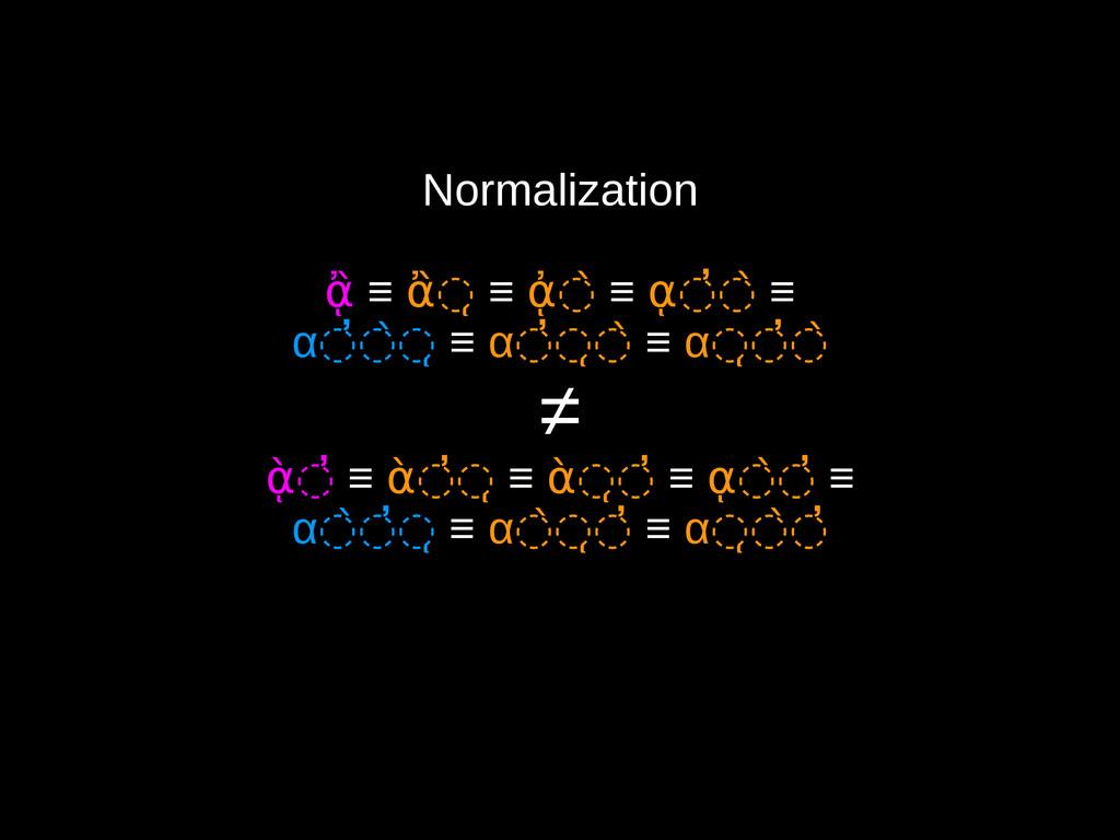 Normalization ᾂ ≡ ἂ◌ͅ ≡ ᾀ◌̀ ≡ ᾳ◌̓◌̀ ≡ α ◌̓◌̀◌ͅ ...