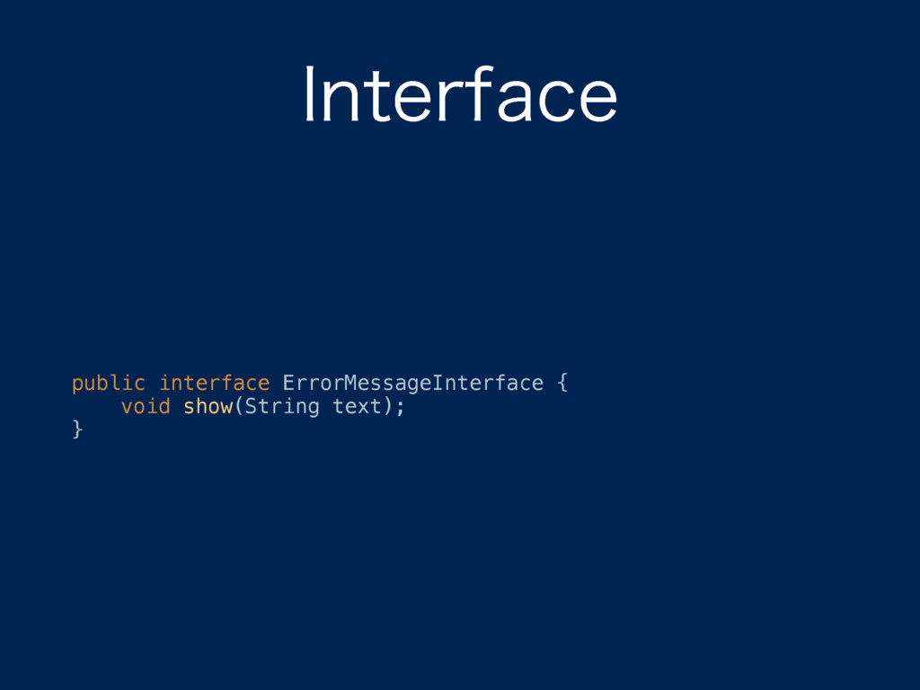 *OUFSGBDF public interface ErrorMessageInterfac...