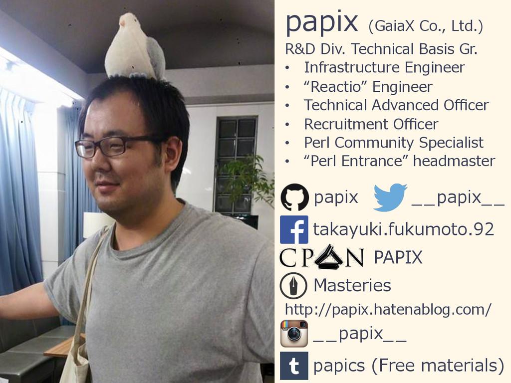 papix (GaiaX Co., Ltd.) R&D Div. Technical...