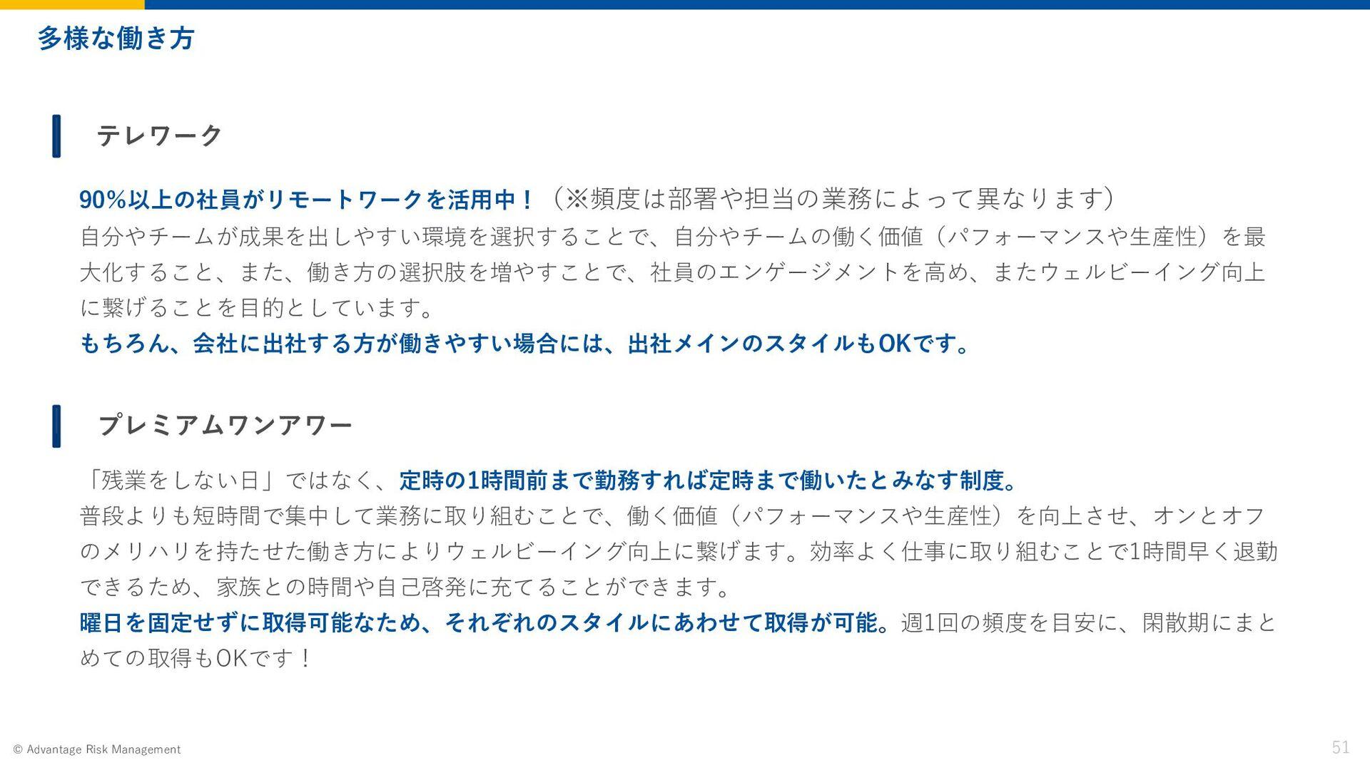 こちら印刷機コーナー 写真で写ると 少しごちゃついて見えますが 実際にはきれいに 整頓されてい...
