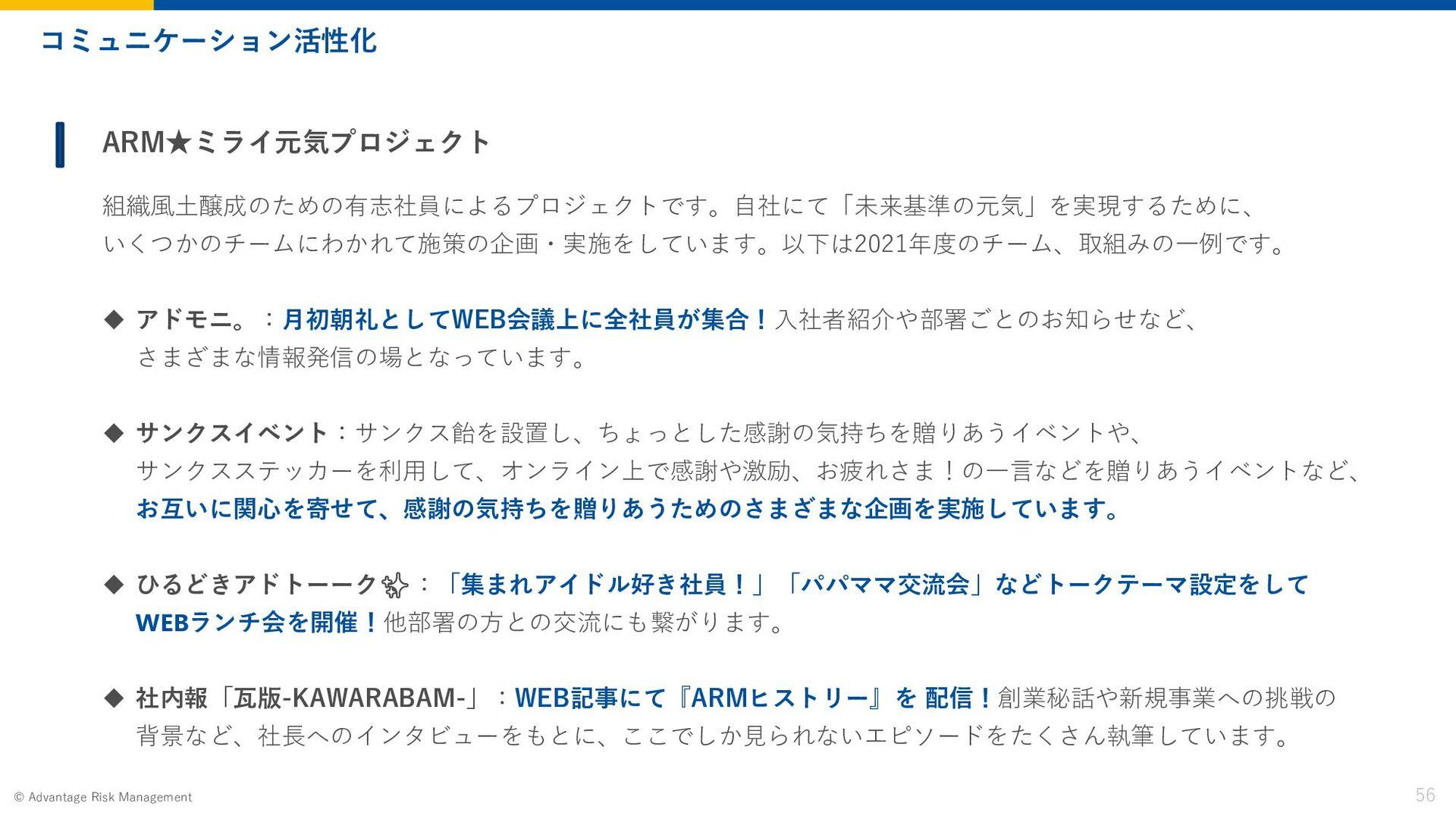 オフィスでごはんという 非常にありがたい サービスがあります なんとおかずが100円、 ご飯が...