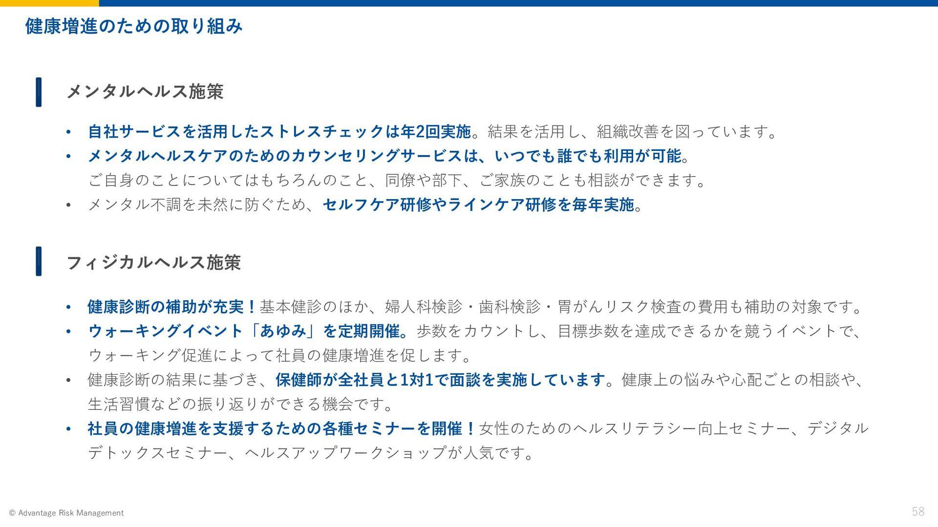 17階なので眺望良好! 目が疲れたときは 窓の外を見にいくと リフレッシュされます 渋谷方面が...