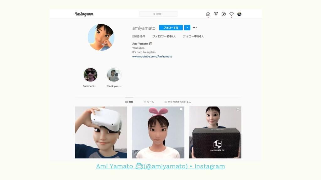 Ami Yamato ☕(@amiyamato) • Instagram