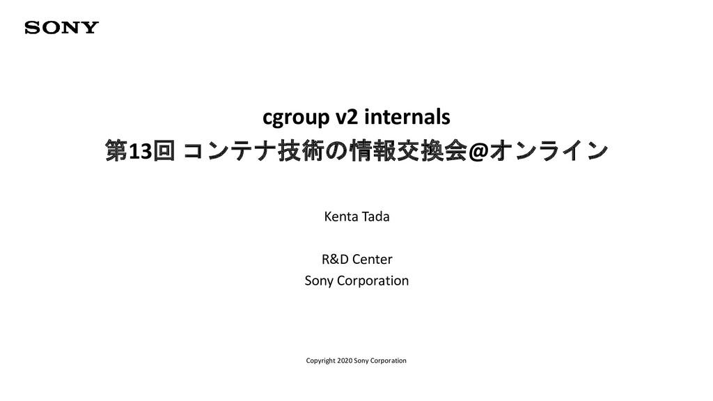 Copyright 2020 Sony Corporation cgroup v2 inter...