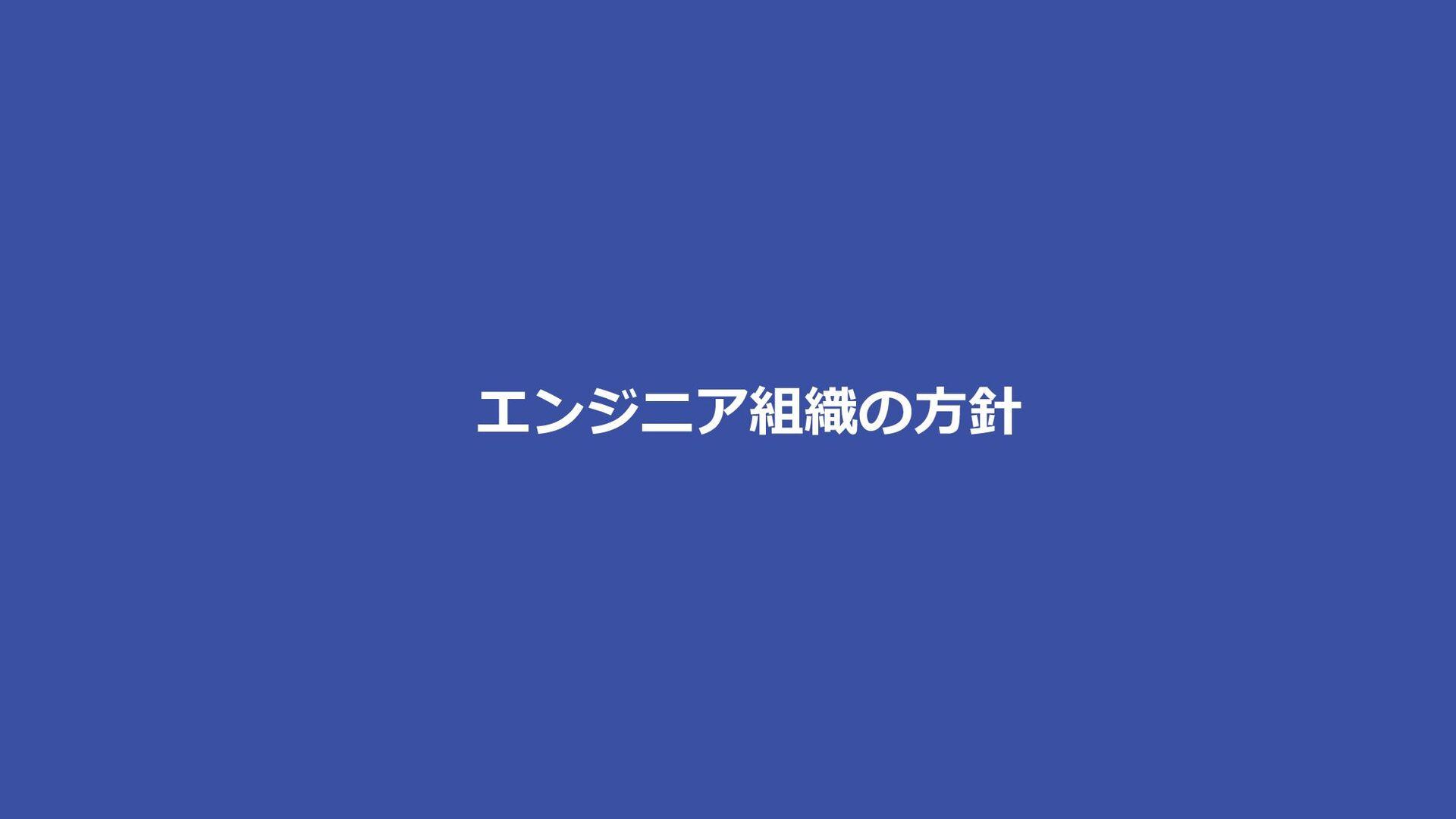 私たちについて 中長期ビジョン Vision2025 医療の人・組織の課題解決でアジアを代表す...