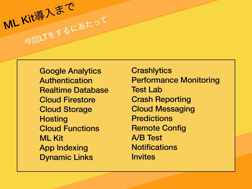 Google Analytics Authentication Realtime Databa...