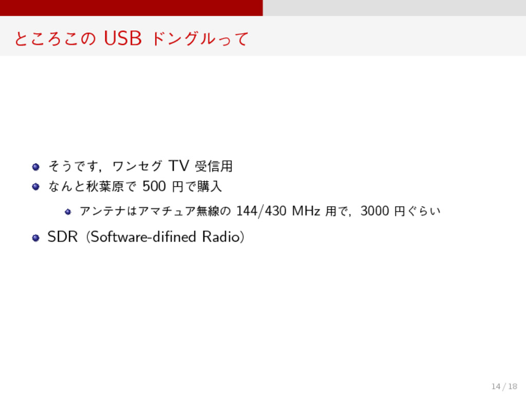 ͱ͜Ζ͜ͷ USB υϯάϧͬͯ ͦ͏Ͱ͢ɼϫϯηά TV ड৴༻ ͳΜͱळ༿ݪͰ 500 ԁ...