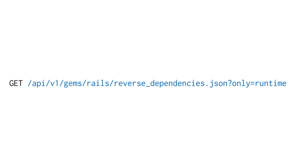 GET /api/v1/gems/rails/reverse_dependencies.jso...