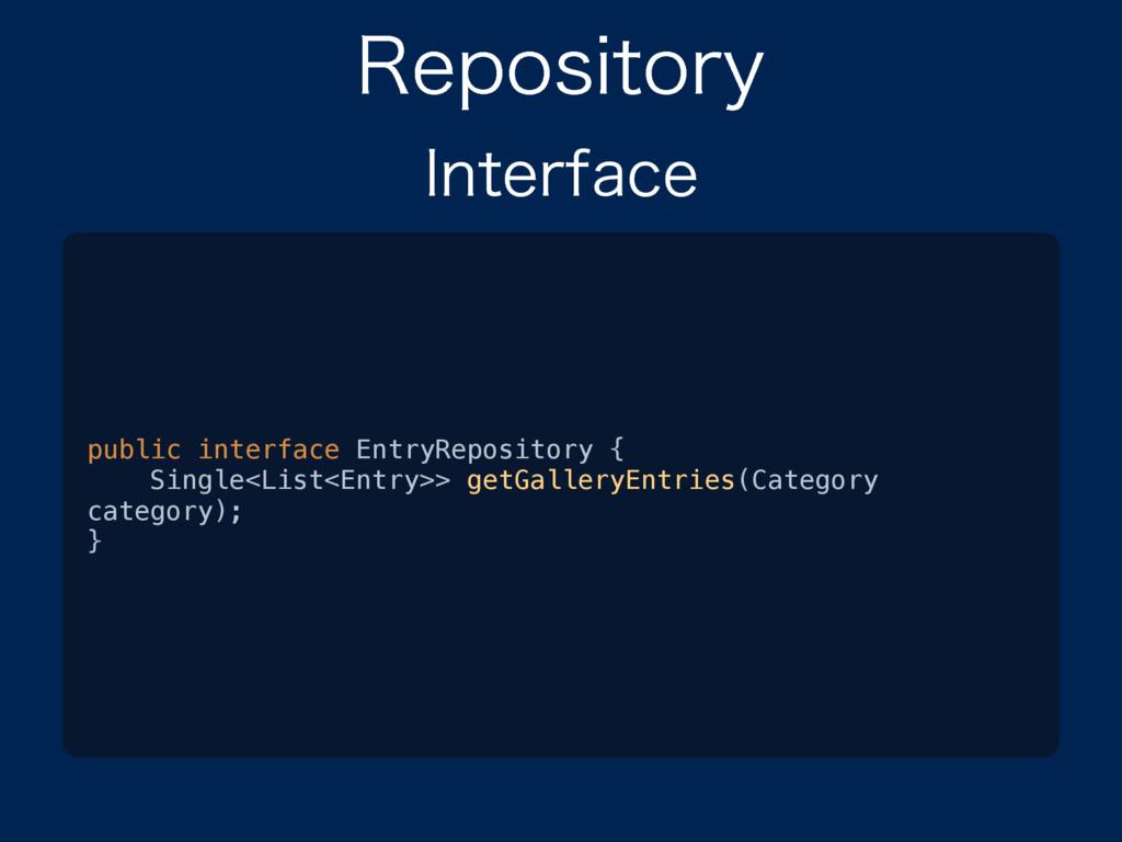 3FQPTJUPSZ *OUFSGBDF public interface EntryRep...