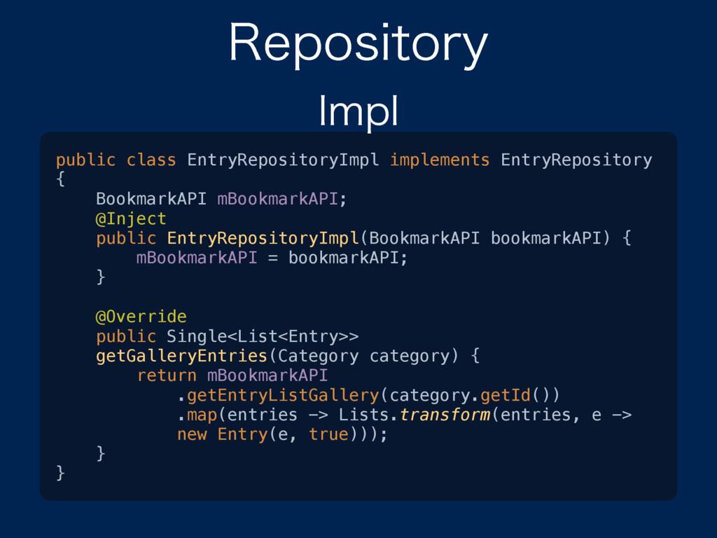 3FQPTJUPSZ *NQM public class EntryRepositoryIm...
