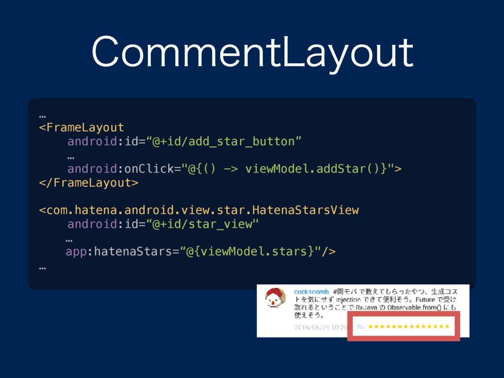 "$PNNFOU-BZPVU … <FrameLayout android:id=""@+id/..."