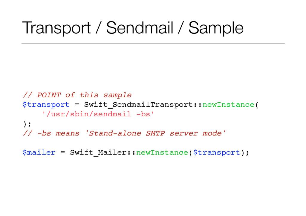 Transport / Sendmail / Sample // POINT of this ...
