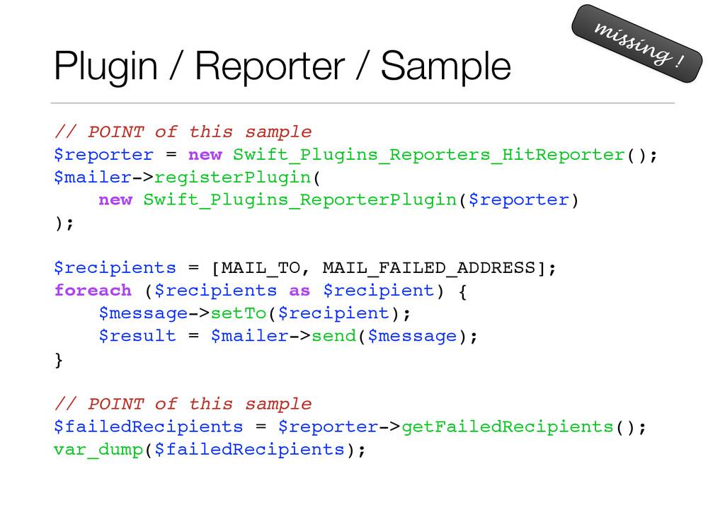 Plugin / Reporter / Sample // POINT of this sam...