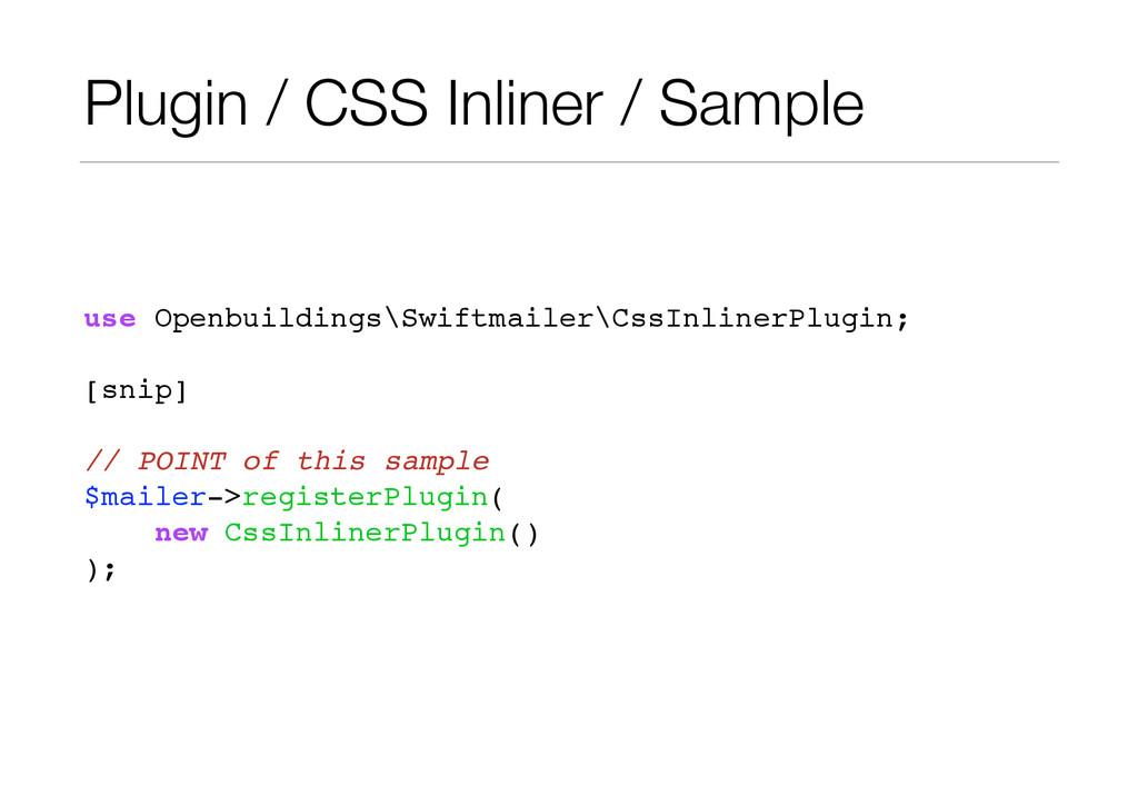Plugin / CSS Inliner / Sample use Openbuildings...
