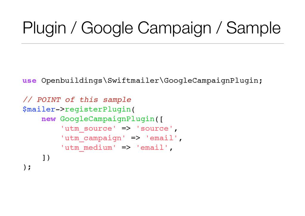 Plugin / Google Campaign / Sample use Openbuild...