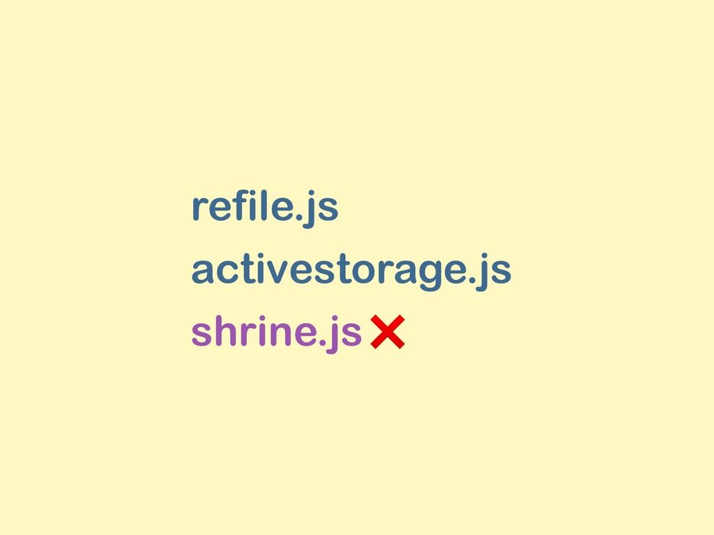 refile.js activestorage.js shrine.js ? ❌