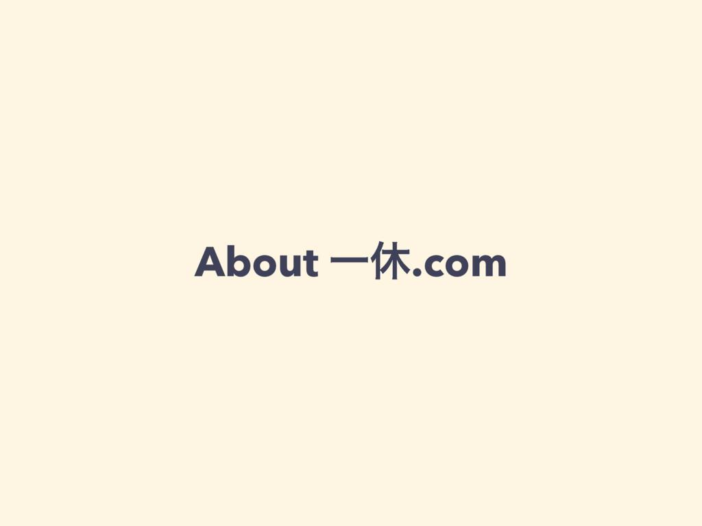 About Ұٳ.com