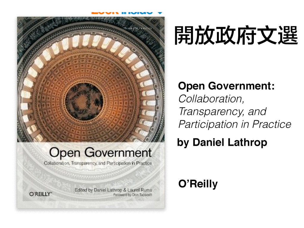 Open Government: Collaboration, Transparency, a...