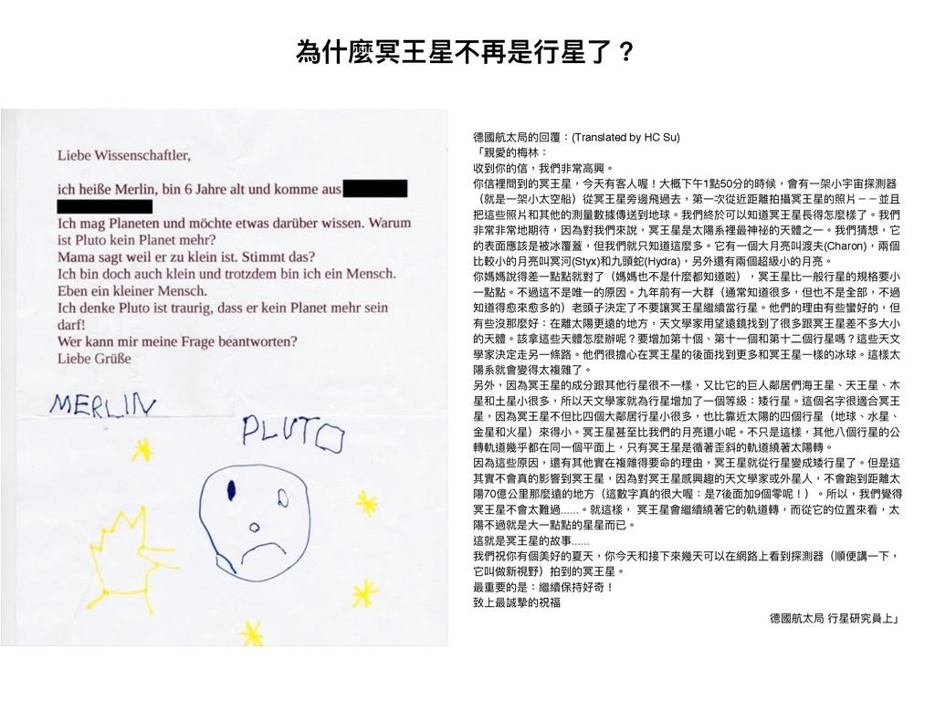 傶Ջ讕٥ሴจ犋ٚฎᤈจԧ牫 盓㾴膠ॡੴጱࢧ薟物(Translated by HC Su) ̿薥...