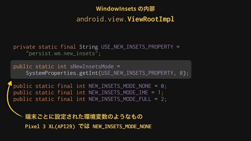 private static final String USE_NEW_INSETS_PROP...