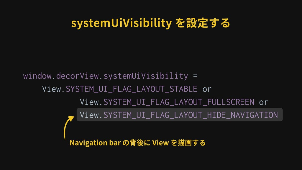 window.decorView.systemUiVisibility = View.SYST...