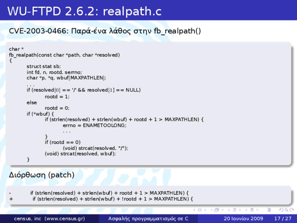 . . . . . . WU-FTPD 2.6.2: realpath.c CVE-2003-...