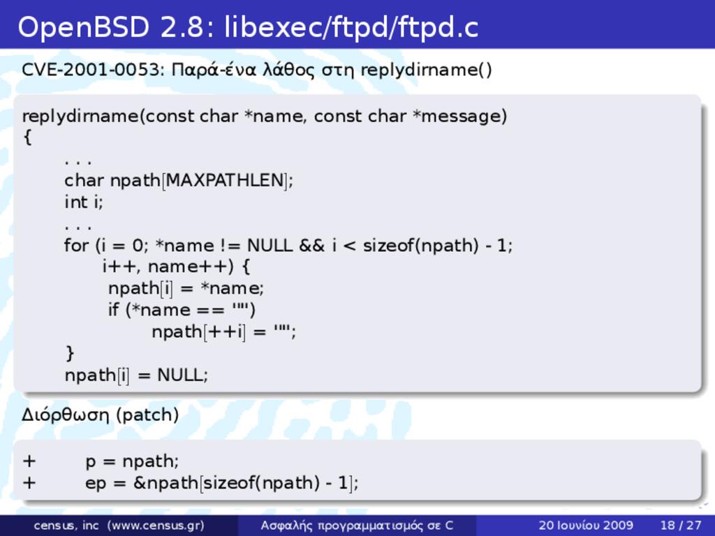 . . . . . . OpenBSD 2.8: libexec/ftpd/ftpd.c CV...