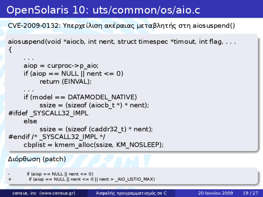 . . . . . . OpenSolaris 10: uts/common/os/aio.c...