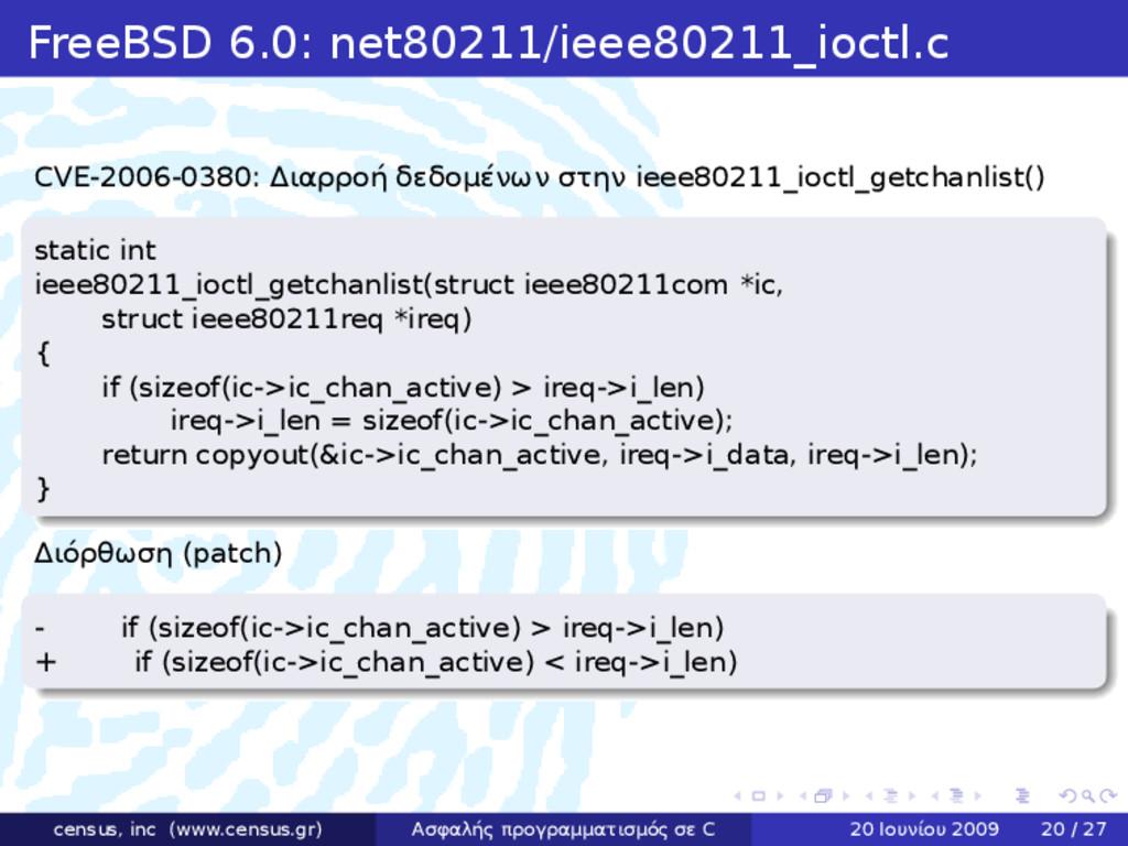 . . . . . . FreeBSD 6.0: net80211/ieee80211_ioc...