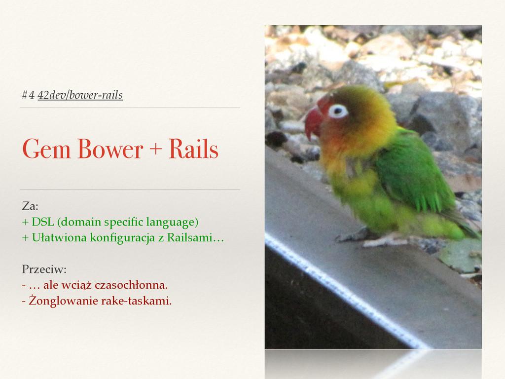 #4 42dev/bower-rails Gem Bower + Rails Za:! + D...