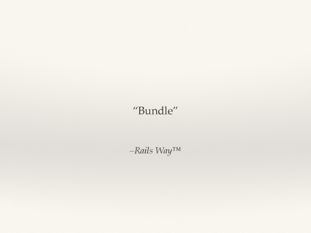 "–Rails Way™ ""Bundle"""