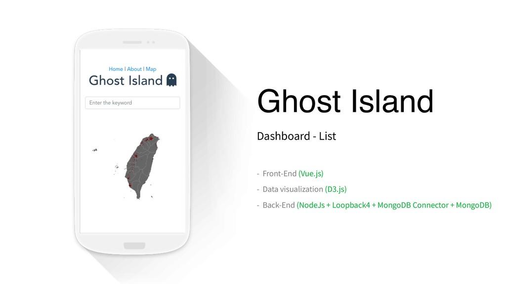 Ghost Island Dashboard - List - Front-End (Vue....