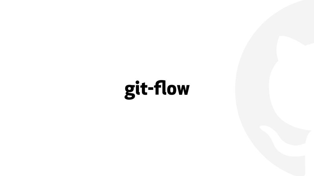  git-flow