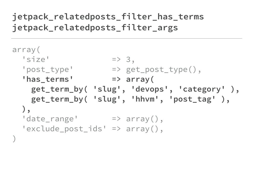 jetpack_relatedposts_filter_has_terms jetpack_r...