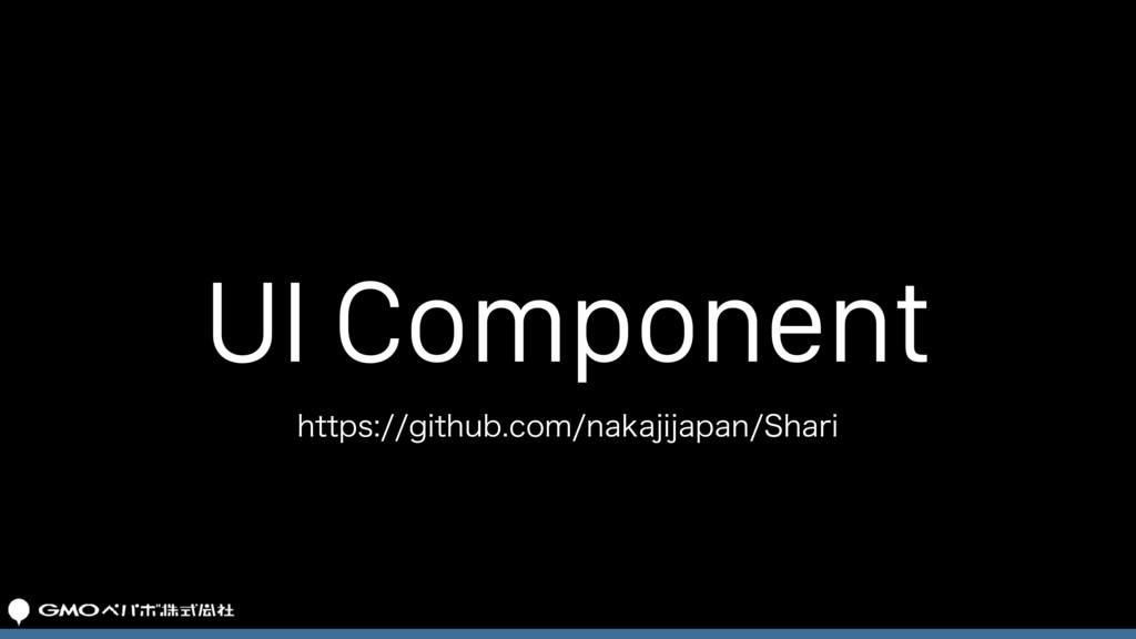 UI Component IUUQTHJUIVCDPNOBLBKJKBQBO4IB...