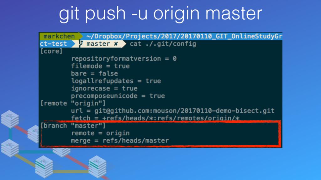 git push -u origin master