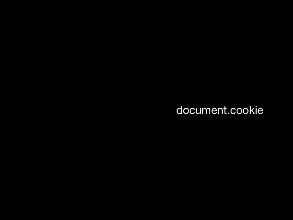 document.cookie