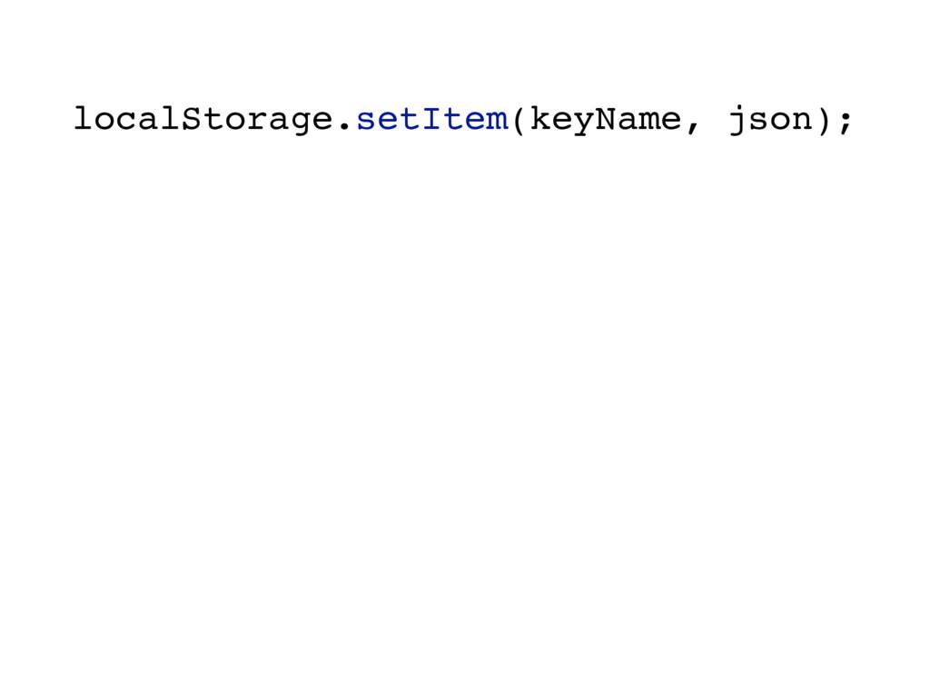 localStorage.setItem(keyName, json);