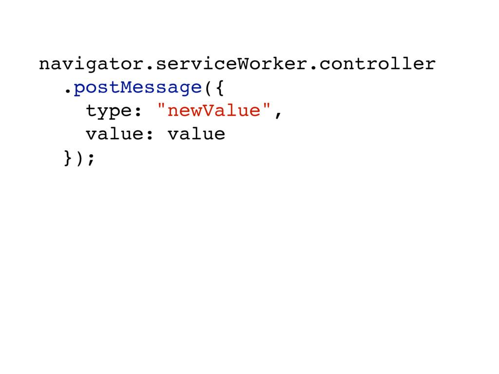 navigator.serviceWorker.controller .postMessage...