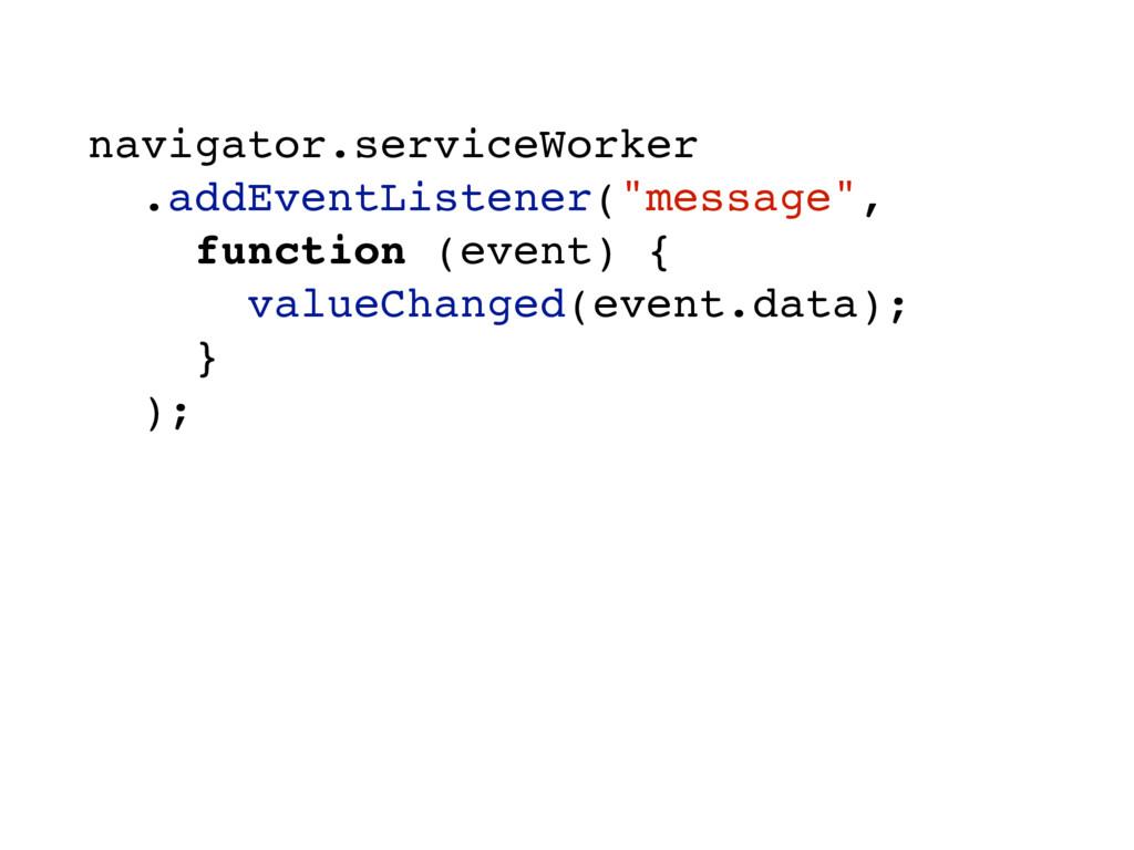 "navigator.serviceWorker .addEventListener(""mess..."
