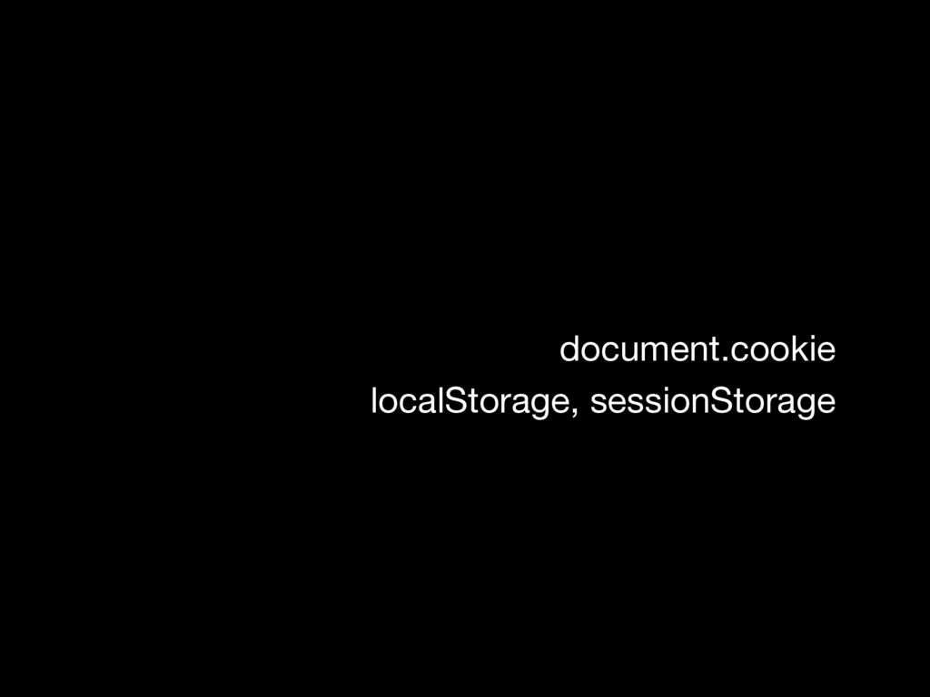 document.cookie localStorage, sessionStorage