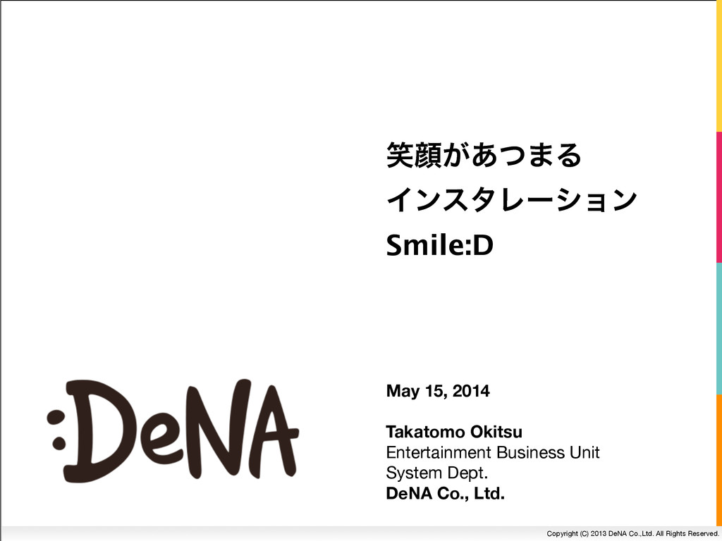 Copyright (C) 2013 DeNA Co.,Ltd. All Rights Res...