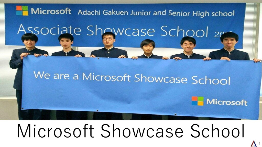 4 Microsoft Showcase School