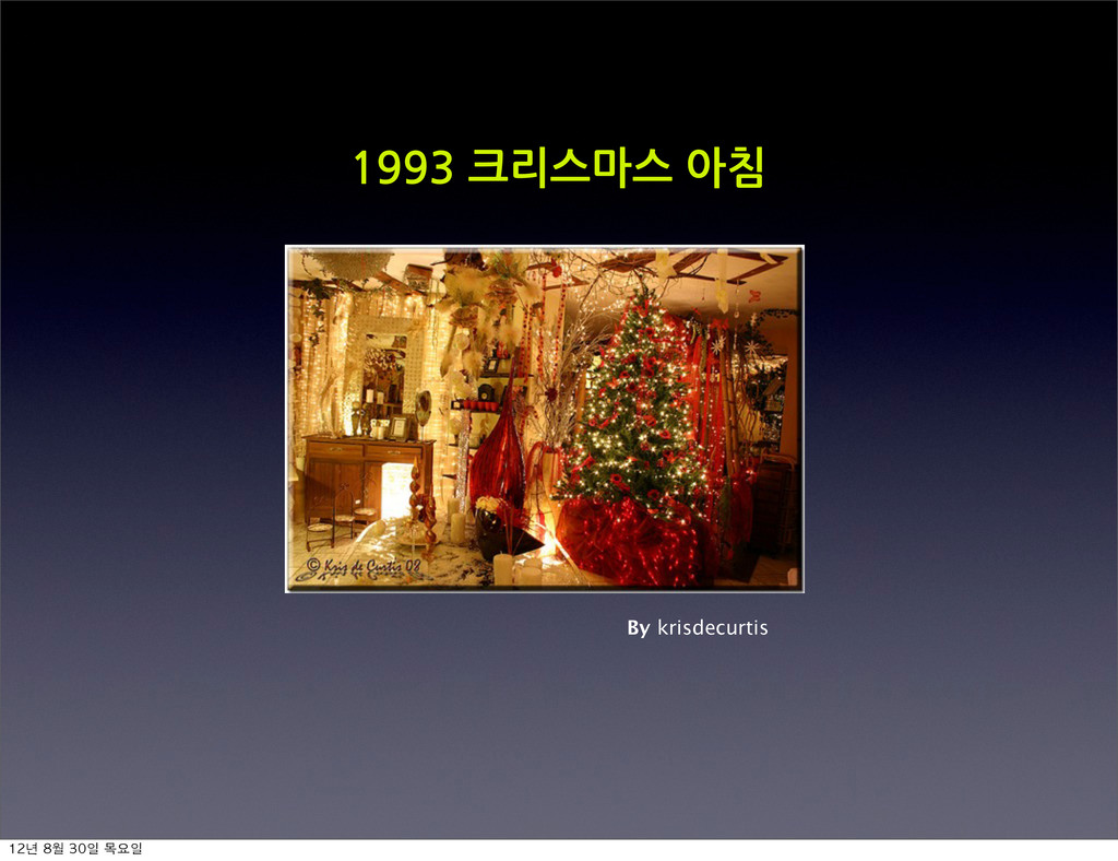 By krisdecurtis 1993